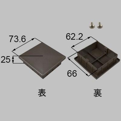 WXHB502 送料込み LIXIL リクシル トステム エクステリア バルコニー用部品 ロイヤルデッキ 中間柱キャップ(代替品) WXHB502