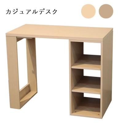 学習机 ナチュラル シンプル 木製 幅90 棚付き コンパクト メラミン化粧板 デスク 収納