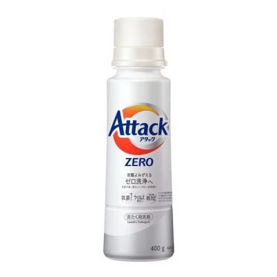 アタックZERO 本体 400g ケース単位販売 花王 1ケース16入り ご注文は16個単位(16の倍数)でお願いします。