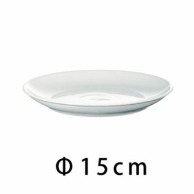 波佐見焼 グッドデザイン賞受賞 Common プレートΦ150mm ホワイト 取り皿 15センチ はさみ焼 直径15cm 白 無地 シンプル コモン