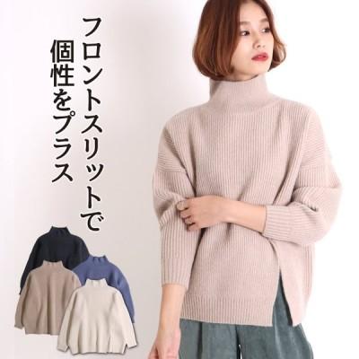 ニット ハイネック スリット ハイゲージニット セーター 暖かい 厚手 ボリューム袖