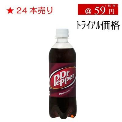 ドクターペッパー 500ml PET 24本 コカコーラ