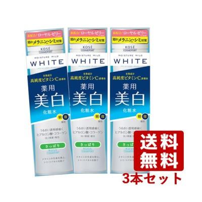 3個セット 薬用 ローション さっぱり 180ml モイスチュアマイルド ホワイト(MOISTURE MILD WHITE) コーセーコスメポート(KOSE COSMEPORT)【送料無料】