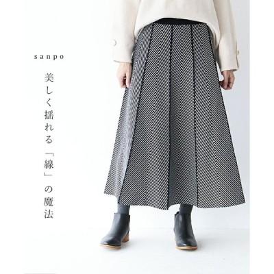 美しく揺れる線の魔法 スカート カジュアル ナチュラル おめかし 北欧柄 ブラック 北欧 柄 ボトムス ロング ロング丈 モノトーン 黒 白