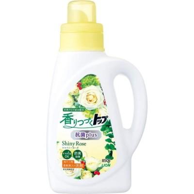 香りつづくトップ 抗菌plus シャイニーローズ 蛍光剤無配合 柔軟剤入り洗濯洗剤 液体 本体 850g