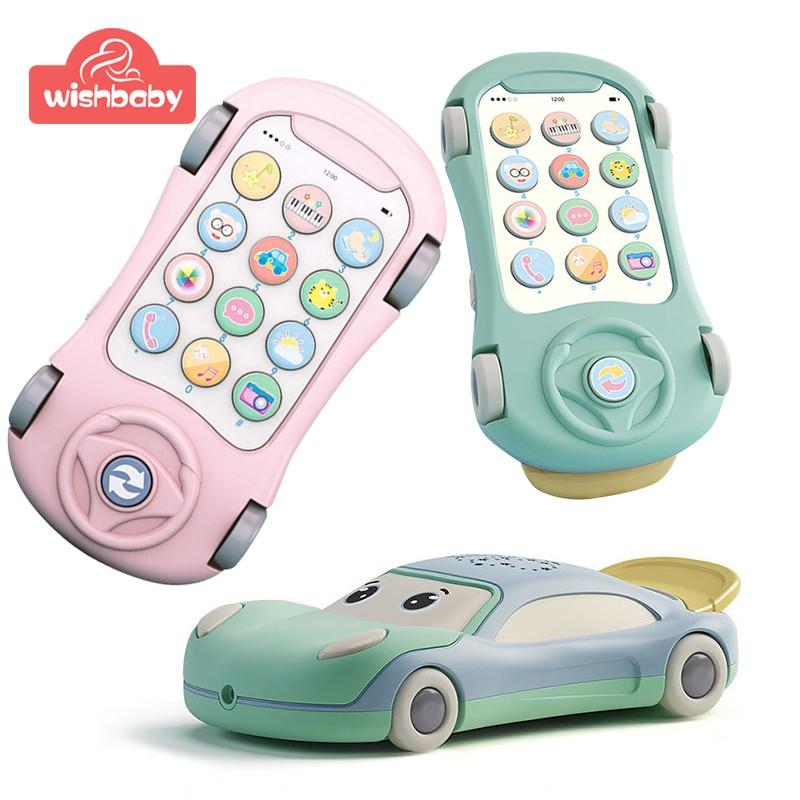 iBABY 兒童仿真手機玩具 嬰兒早教故事機 寶寶投影卡通汽車 音樂電話機 幼兒玩具 安撫玩具