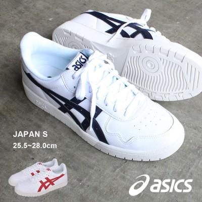 アシックス ASICS シューズ ジャパン S JAPAN S 1191A212 メンズ 靴 スニーカー スポーツ おしゃれ カジュアル 韓国 人気 ブランド ホワイト 白 レッド 赤