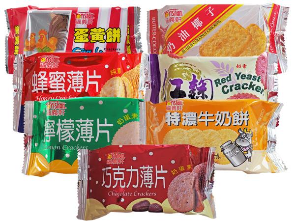 Fu Yi Shan 福義軒~蛋黃餅/奶油椰子/蜂蜜薄片/紅麴薄餅/檸檬薄片/特濃牛奶薄餅/巧克力薄片(1包入) 款式可選【D790910】