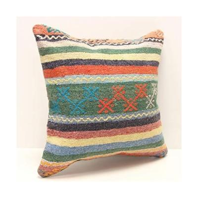 Turkish kilim pillow cover 18x18 inch Oriental vintage bohemian anatolian H