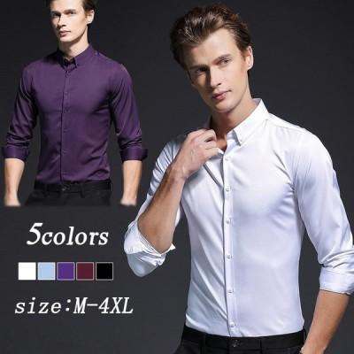 ワイシャツ ボタンダウン ワインカラー シャツ メンズ レギュラーカラー カラーワイシャツ 長袖 インナー イージーケア yシャツ ビジネス スリム 細身 大きいサ