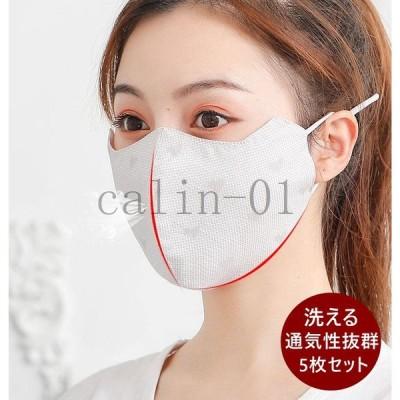 冷感マスク布マスクひんやり涼しい洗えるマスク立体マスク夏用5枚入り夏防菌防臭蒸れない涼しいmask飛沫対策長さ調整男女兼用激安UVカット