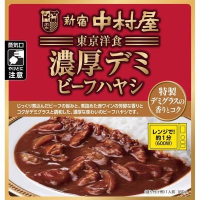中村屋 東京洋食 濃厚デミビーフハヤシ 180g