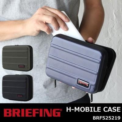 最大29%還元 ブリーフィング モバイルポーチ モバイルケース マルチケース 小物入れ H-MOBILE CASE BRIEFING メンズ レディース ポリカーボネート brf525219
