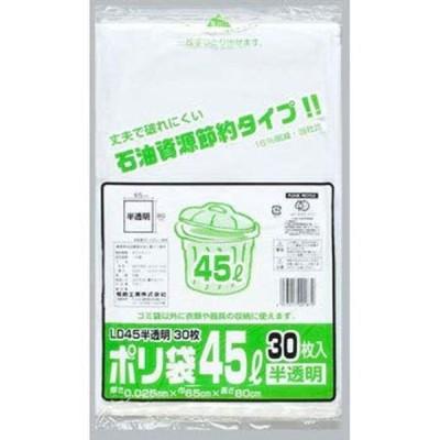 ポリ袋 45L 乳白半透明 0.025×650×800 600枚 ゴミ袋 福助工業 LD45 乳白半透明 600枚