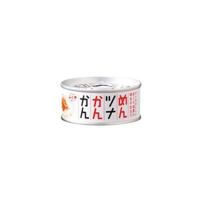 ふくや めんツナかんかん(90g)   RT−90