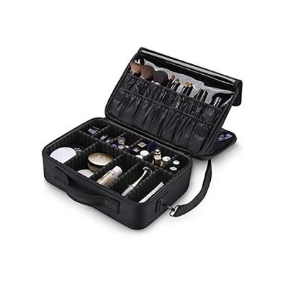 【送料無料】Idearsen Waterproof Makeup Bag Travel Cosmetic Case- All-in- one Profession