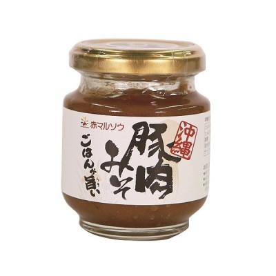 みそ 肉味噌 沖縄 豚肉みそ 140g 赤マルソウ ご飯のお供