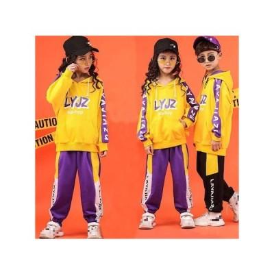 キッズダンス衣装 ヒップホップ キッズ ダンス衣装 セットアップ ダンストップス 長袖 パンツ ズボン 子供女の子男の子 練習着 HIPHOP ダンスウェア二枚送料無料