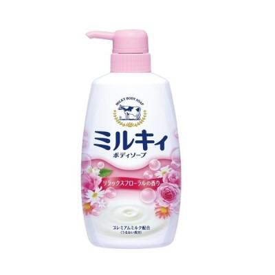 [牛乳石鹸]ミルキィ ボディソープ リラックスフローラルの香り ポンプ 550ml