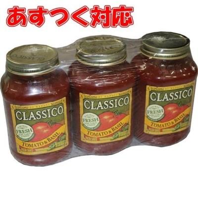 クラシコパスタソース トマト & バジル 907g x 3本