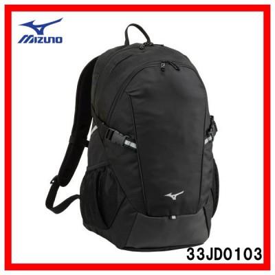 MIZUNO ミズノ チームバックパック30 33JD0103