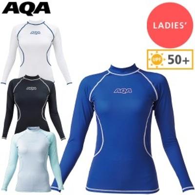 AQA(エーキューエー) UV ラッシュガード ロングレディース2 マリンスポーツ 水着 KW-4605B レディース