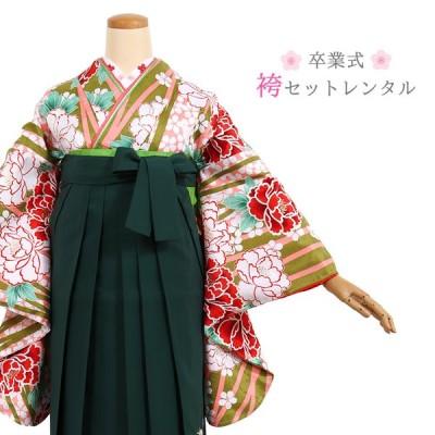 卒業式 袴 レンタル 女性 フルセット 16点セット 袴レンタル 袴セット 二尺袖 着物 カーキ モスグリーン レディース はかま 74030