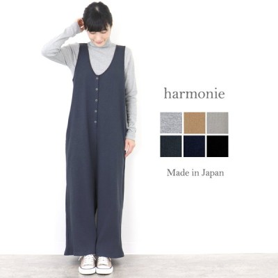 【送料無料】harmonie (アルモニ)ヴィンテージ コットン リブ サロペット 62090995 日本製