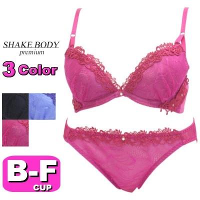 Shake Body/シェイクボディ ブラジャー ショーツ セット 336198 リッチモチーフ 3/4カップ ブラ&ショーツ BCDEFカップ