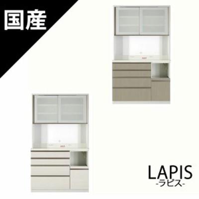 高橋木工所 ラピス キッチンボード S120H オープン 幅120.3×奥行45×高さ205c