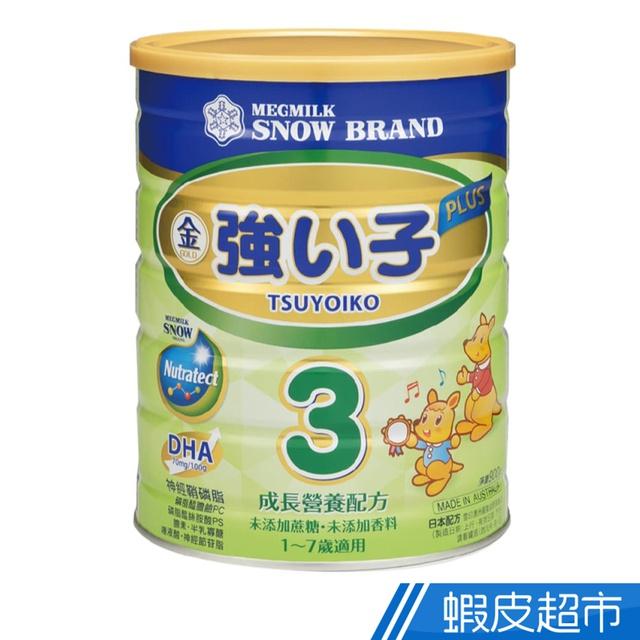雪印 成長奶粉 3號 900g  現貨 蝦皮直送