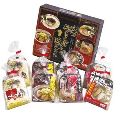 【送料無料】エン・ダイニング 九州ラーメン味めぐり 8食 KK-20 KK-20【代引不可】【ギフト館】
