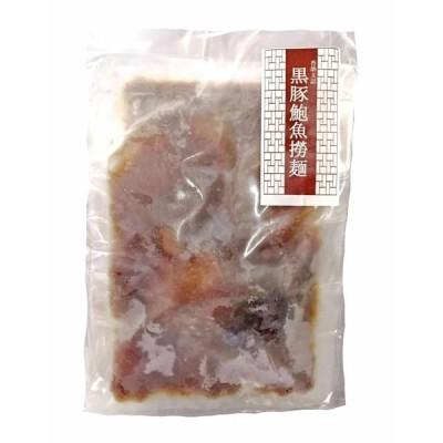 「冷凍商品」黒豚鮑魚撈麺(クロブタアワビノーミン) 2人前セット
