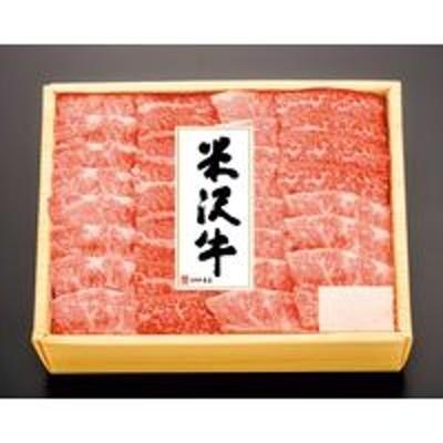 米沢牛黄木米沢牛黄木 米沢牛焼肉用 YBY80 393096 1セット(直送品)