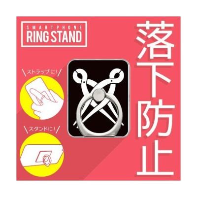 【期間限定特価】スマホリング バンカーリング スタンド 家紋 二つ違い釘抜き ( ふたつちがいくぎぬき )