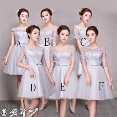 パーティードレス結婚式ドレスワンピース花嫁二次会ドレスウエディングドレスイブニングドレスお呼ばれミディアムドレス