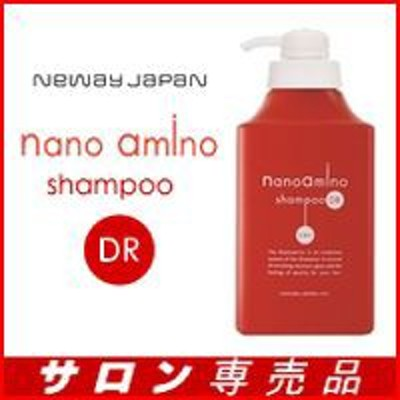 ナノアミノ シャンプー DR 1000ml ポンプ (ハリコシタイプ) NewayJapan Nanoamino