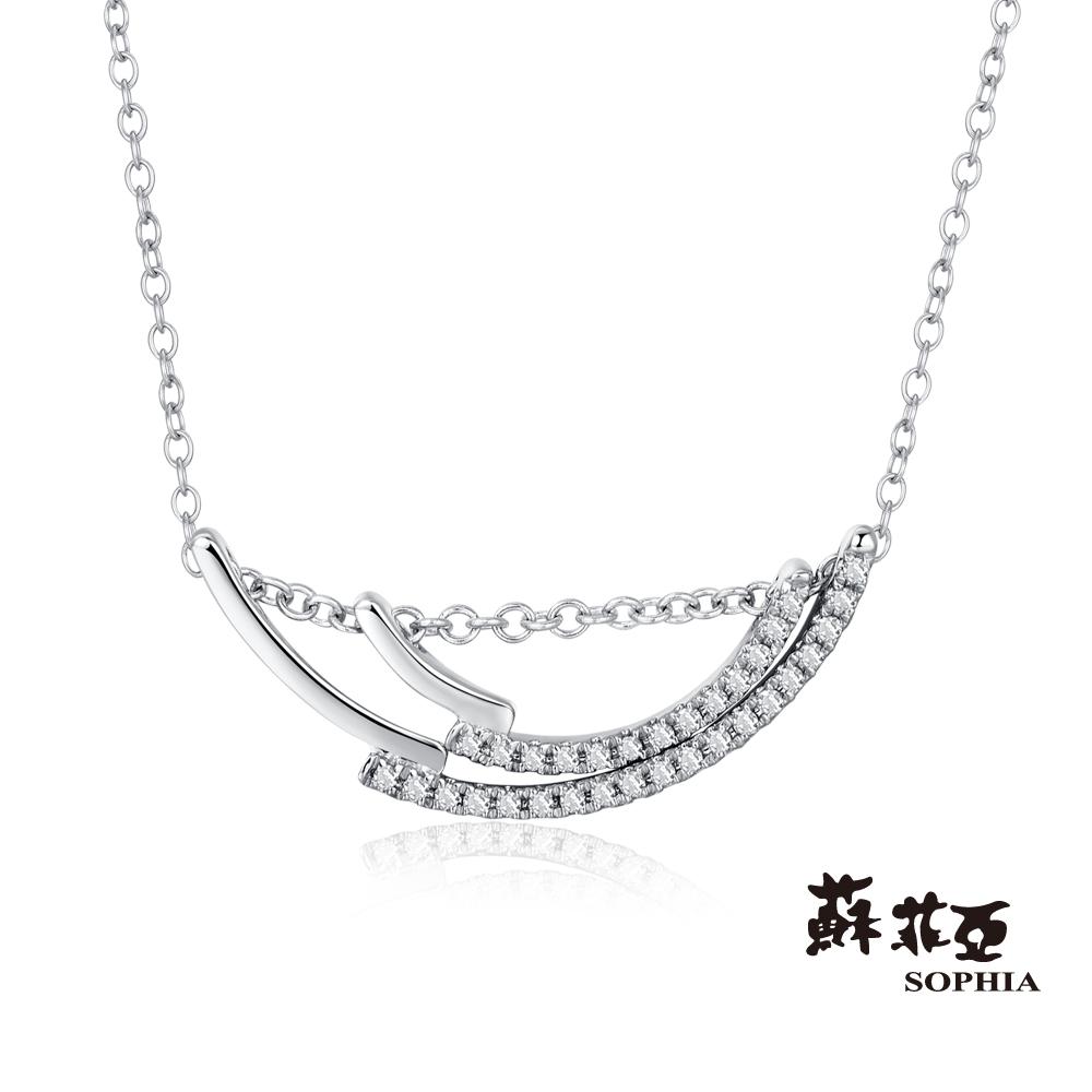 SOPHIA 蘇菲亞珠寶 - 辛西雅 14K白K金 鑽石套鍊