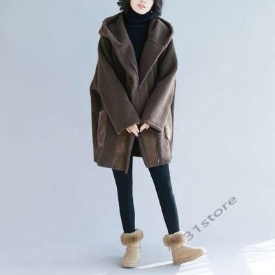 コートレディースフードコート秋冬冬40代アウター裏起毛チェスターコートロングジャケットフード暖かい体型カバー大きいサイズ