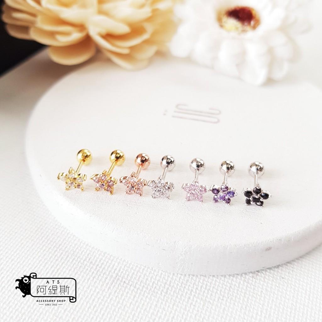 316L醫療鋼針 超美小花朵鑲鑽耳環 耳骨  單支價 阿緹斯 A50 12