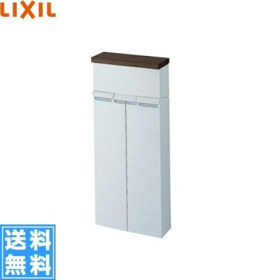 [TSF-100EU]リクシル[LIXIL/INAX]壁付収納棚[送料無料]