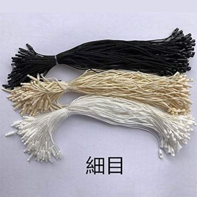 Sweetimes タグ紐 棉 つづりひも たっぷり使える500本セット138 (ホワイト 細め)