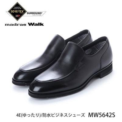 madrasWALK マドラスウォーク メンズ ビジネスシューズ ゴアテックス MW5642S