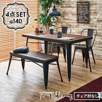 ダイニングテーブルセット 4人用 4点 おしゃれ ベンチ ダイニングセット カフェテーブル 食卓テーブルセット カフェ風 幅140cm ウエスト