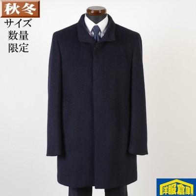 スタンドカラー コート メンズウール&カシミヤ 3(L)サイズ ビジネスコートSG-L 18000 GC36133