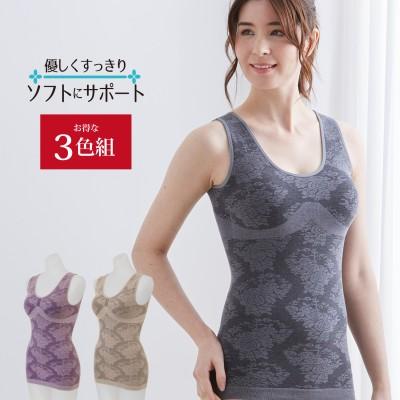 綿混ローズ柄ジャガードブラタンク3色組(夢企覚販売)