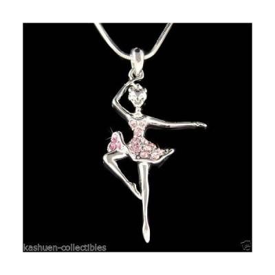 ネックレス インポート スワロフスキ クリスタル ジュエリー ~Pink BALLERINA~ made with Swarovski Crystal Ballet Dancer Teacher Necklace Xmas