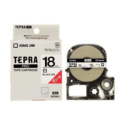 キングジム テプラ PROテープ ロング白色黒字18mm5個入