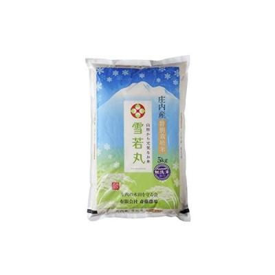 令和2年度産 山形県の新品種「雪若丸」生産農場直送 特別栽培 無洗米5kg(日時指定可)
