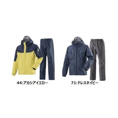 【送料無料】MIZUNO ベルグテックEXストームセイバ−VIレインスーツ A2MG8A01 雨具 合羽 雨対策 メンズ